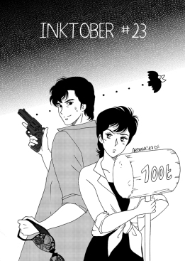 Inktober23-city hunter